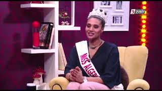 ملكة جمال الجزائر 2019 تتحدث عن ملكة جمال الجزائر 2018  ؟