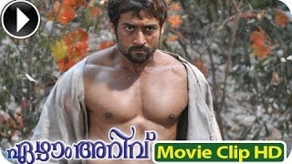 Malayalam Full Movie 2014 - 7Aum Arivu - Super Climax Scene [HD]