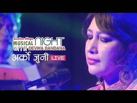 Xxx Mp4 Arko Juni Live Performance By Devika Bandana Nepali Movie Songs 3gp Sex