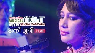 Devika Bandana Performing Live | Arko Juni
