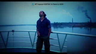 poth by minar rahman/Official Video Song