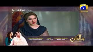 Malkin - Episode 05 Teaser | Har Pal Geo