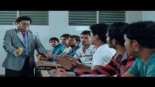 ನನ್ನ ಲವ್ ಮಾಡಿದವಳು, ಮದುವೆ ಆಗಿ ಬಿಟ್ಟಳಪ್ಪ | Sadhu Kokila Class Room Comedy Scenes | Kannada Movie