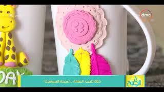 8 الصبح - فتاة تتحدى البطالة بـ