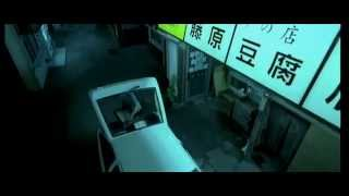 Initial D Live Action Movie - Trailer 1 (HQ)