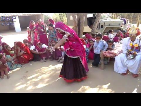 Xxx Mp4 मारवाडी धमाकेदार ढोल थाली डांस Suparhit Marvadi Vivah Dance 2018 B K P Studio 3gp Sex