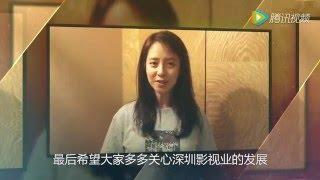 《708090之深圳恋歌》520上映 宋智孝吴克群等主演VCR抢先看