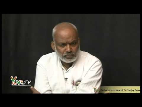 Exclusive Interview with Dr. Sanjay Paswan, BJP SC Morcha President : Yuva TV