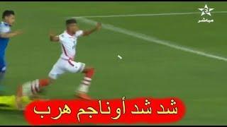 ملخص مباراة الوداد الرياضي vs الكوكب المراكشي هدف عالمي أوناجم - الدوري المغربي الممتاز 21/04/2018