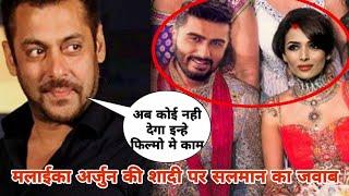 सलमान खान की इज्जत को उछाल कर रख दिया मलाइका ने,अब कर ली Arjun kapoor से शादी  Salman khan  