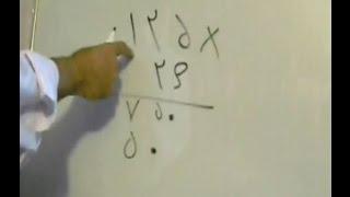 آموزش ریاضیات دوره ابتدایی 2 از 5
