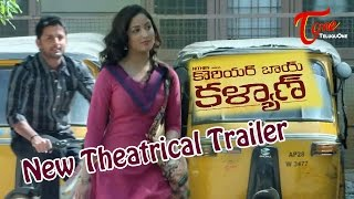 Courier Boy Kalyan New Theatrical Trailer | Nitin,  Yami Gautam