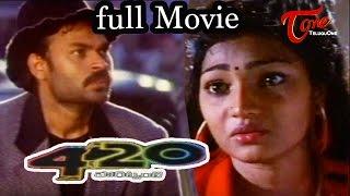 420 Telugu Full Movie | Nagendra Babu, Subhaleka Sudhakar