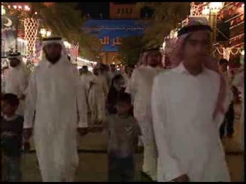 Xxx Mp4 Riyadh City Lifestyle 3gp Sex