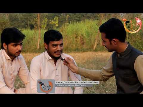 Xxx Mp4 Pasht Best Poetry Junaid Masoom With Ghazi Nadan 3gp Sex