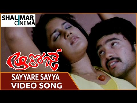 Xxx Mp4 Aa Roje Movie Sayyare Sayya Video Song Brahmanandam Yashwant Soumya Shalimarcinema 3gp Sex