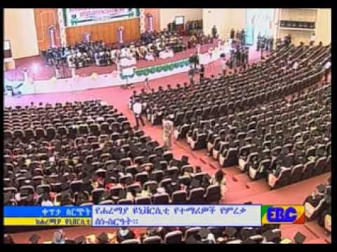 Xxx Mp4 Haramaya University Ethiopia Students Graduation 2015 Part 1 3gp Sex