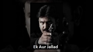 Aur Ek Jallad