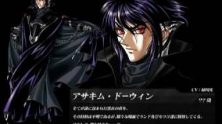 Asakim Dowan Theme-Black Stranger