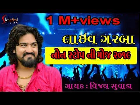 Xxx Mp4 Vijay Suvada Live 2018 3gp Sex