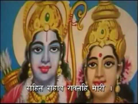 Xxx Mp4 Full Sunderkand By Ashwin Kumar Aswinkumar Pathak 3gp Sex