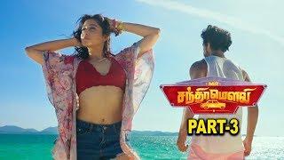 Latest Tamil Hit Movie 2018 - Mr. Chandramouli Movie Part 3 - Gautham Karthik, Regina Cassandra