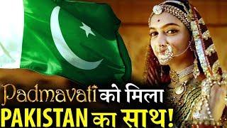 SHOCKING! Pakistan Supports PADMAVATI Threatens Rajput Karni Sena!