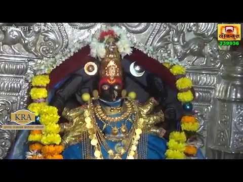 Lokvrutta Devi Darshan-Bhavani mata,Pratapgad,Satara