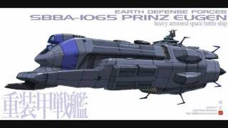 Earth Defense Fleet