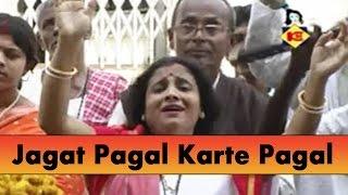 Jagat Pagal Karte Pagal | Bengali Devotional Song | Viswapita Hari | Gauri Pandey | Krishna Music