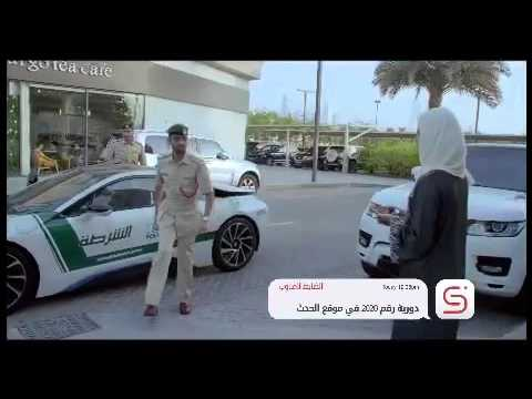 Xxx Mp4 Dubai Police Smart Application 3gp Sex