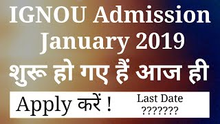 Ignou January 2019 Admission Open For All Bachelor
