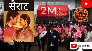 Sairat Zhalo __ By Chaush Brass band , Vaijapur Maharashtra (9028161615)