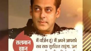 A Sanam Bhula Na Jaiha Sasural Mein Tu ja ke new song DJ