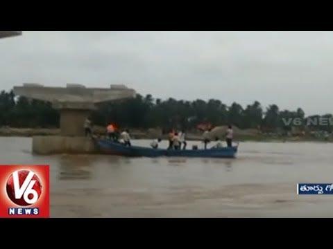 Xxx Mp4 2 Students Dead 4 Missing In Boat Capsize In East Godavari V6 News 3gp Sex