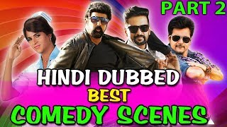 Hindi Dubbed Best Comedy Scenes - Part 2 | South Indian Hindi Dubbed Best Comedy Scenes