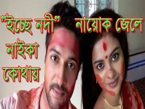 ► 'Iccha Nodi' - hero in jail custody, where is the heroine Solanki Roy now?|| Media news||