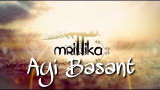 Ayi Basant by Mrittika feat. Gitanjali Iyer