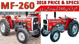 MF 260 / 360 Tractor Model 2018 Price and Specifications | Agricultural Tractors
