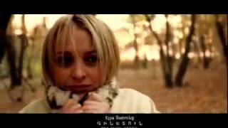 ELLA TARUNC - Ginetun // Էլլա Տարունց - Գինետուն