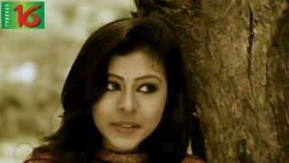 Imran HD Song -2016