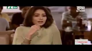 Asmani ft  Tahsan Khan   Nilpori Nilanjona Bangla Eid Natok