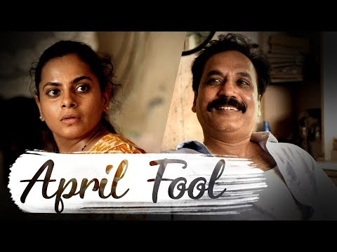 Xxx Mp4 April Fool A Being Indian Short Film 3gp Sex