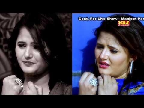 Xxx Mp4 New Haryanvi Song 2016 Suit Ki Kadhai Latest Haryanvi Song Manjeet Panchal Anjali Raghav 3gp Sex