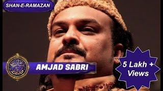 Shane Ramazan/ Majestic Ramadan by Amjad Shabri on ARY QTV - Official 2014