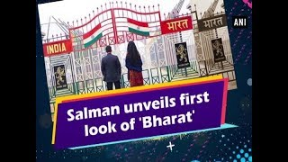 Salman unveils first look of