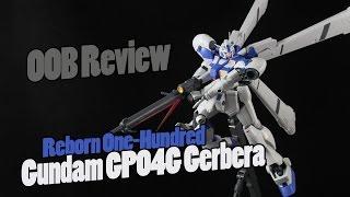 195 - RE/100 Gundam GP04G Gerbera (OOB Review)