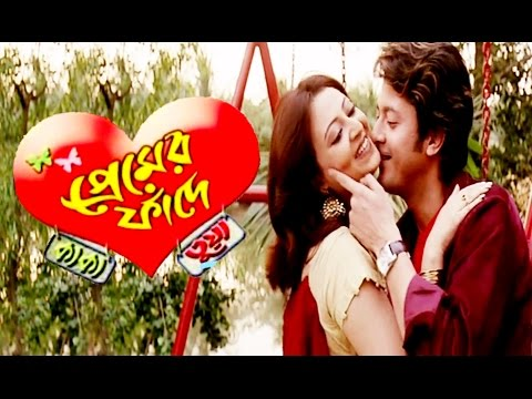 Xxx Mp4 Bengali Full Movies Kakatua Bangla Movie 2015 Full Movie Latest Bengali Hits 3gp Sex
