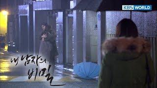 The Secret of My Love | 我男人的秘密 | 내 남자의 비밀 - Ep.50 [SUB : ENG/CHN/2017.12.12]