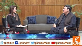 Exclusive Interview of Sheikh Rasheed | Face To Face with Ayesha Bakhsh | 10 Nov 2018 | GNN